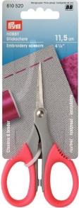 Prym Embroidery Scissors