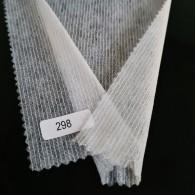 Stitch Reinforced Iron-On Fusing White